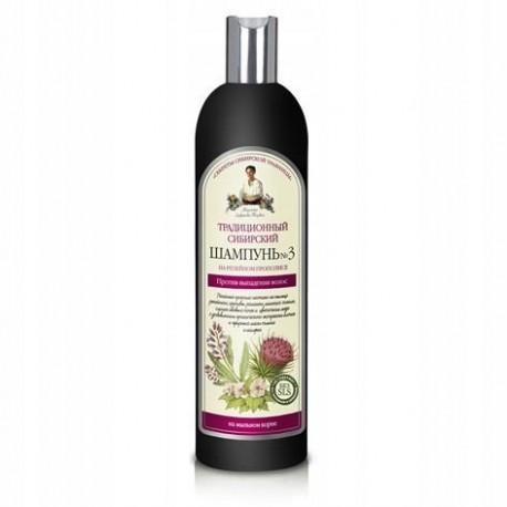 Szampon do włosów N3 na łopianowym propolisie – przeciw wypadaniu 550 ml