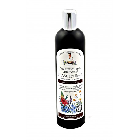 Syberyjski szampon do włosów na kwiatowym propolisie – puszystość i lekkość w układaniu, 550ml